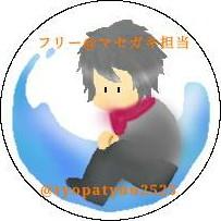 FWORUのユーザーアイコン
