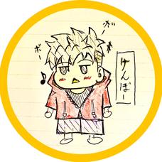 けんぼー's user icon