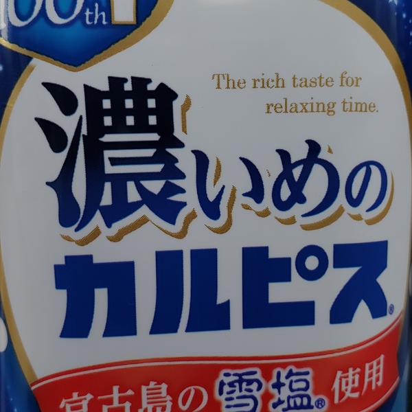 koikaruPのユーザーアイコン