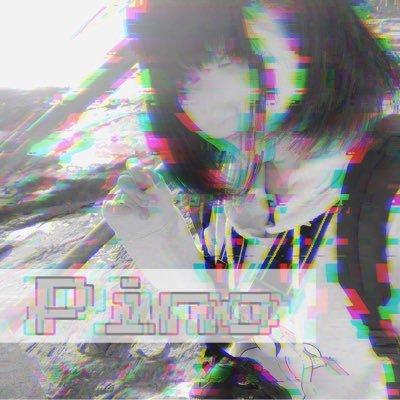 Pinoのユーザーアイコン