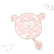yukkaのユーザーアイコン