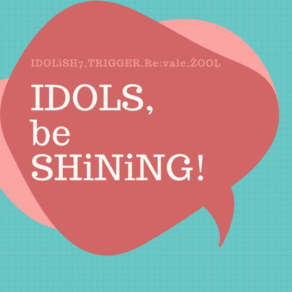 IDOLS,be SHiNiNG!のユーザーアイコン