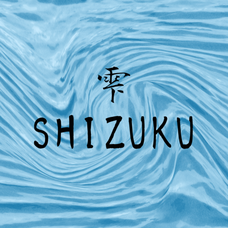 雫-SHIZUKU-のユーザーアイコン
