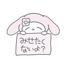 @のユーザーアイコン