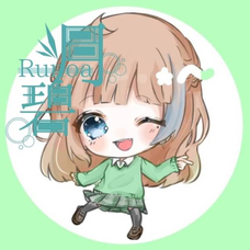 月碧🧸〜るのあ〜のユーザーアイコン