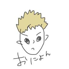 卍おにょん卍【元オニオン戦士】のユーザーアイコン