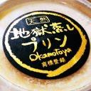 あさと's user icon