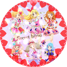 Secret bijou ✧︎*。キャスト募集中!!'s user icon