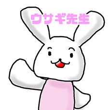 ウサギ先生のユーザーアイコン