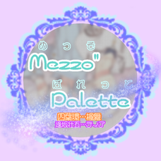 """Mezzo"""" Paletteのユーザーアイコン"""