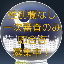 16進数【nanaユニット】のユーザーアイコン