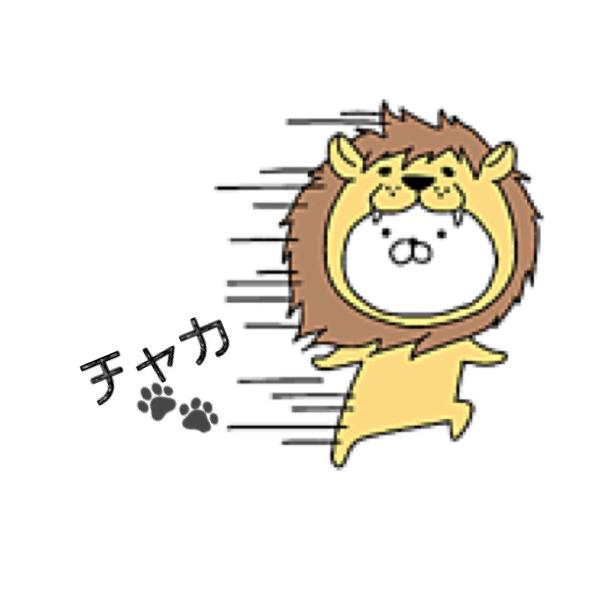 チャカ🦁's user icon