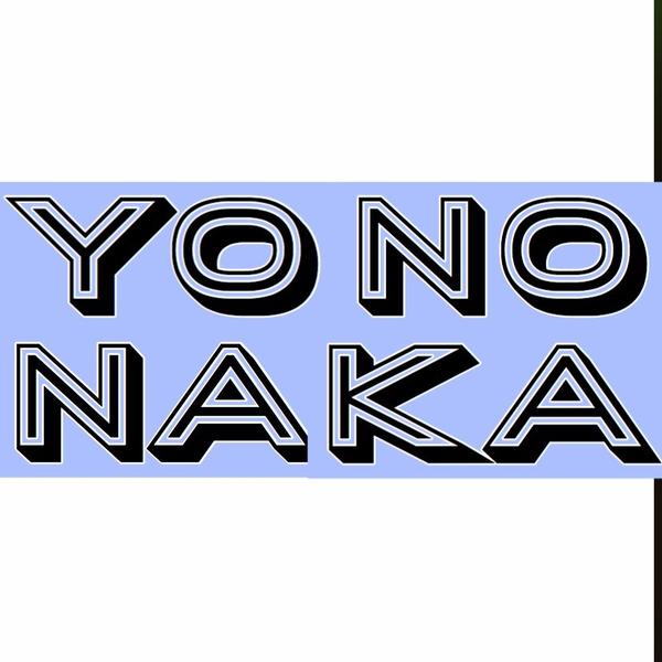 yononaka001のユーザーアイコン