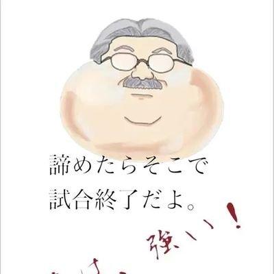ryoutoのユーザーアイコン