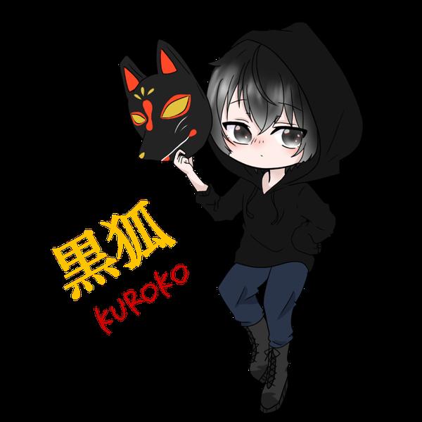 黒狐🦊📓(プロフ見ていただけると嬉しい)のユーザーアイコン
