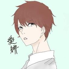 愛緋のユーザーアイコン