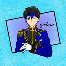 R_S-Gichouのユーザーアイコン