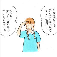 ムラサキのユーザーアイコン