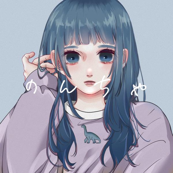 の ん 茶 🌨のユーザーアイコン