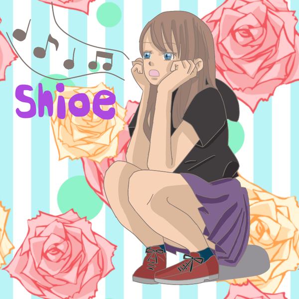 Shioeのユーザーアイコン