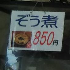 朝倉のユーザーアイコン