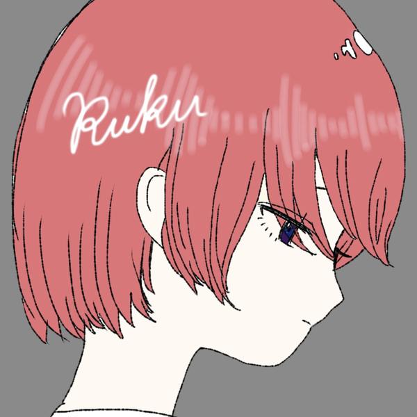 rukuのユーザーアイコン