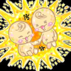 陽の詩のユーザーアイコン