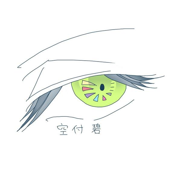 空付碧(ニーナ)のユーザーアイコン