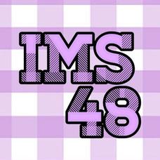 IMS48【2期生募集中】のユーザーアイコン