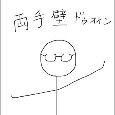 のまてぃー。's user icon
