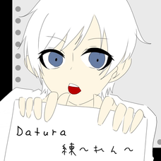 練@Datura(プロセルピナ)のユーザーアイコン