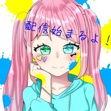 ユアリ✣✣'s user icon