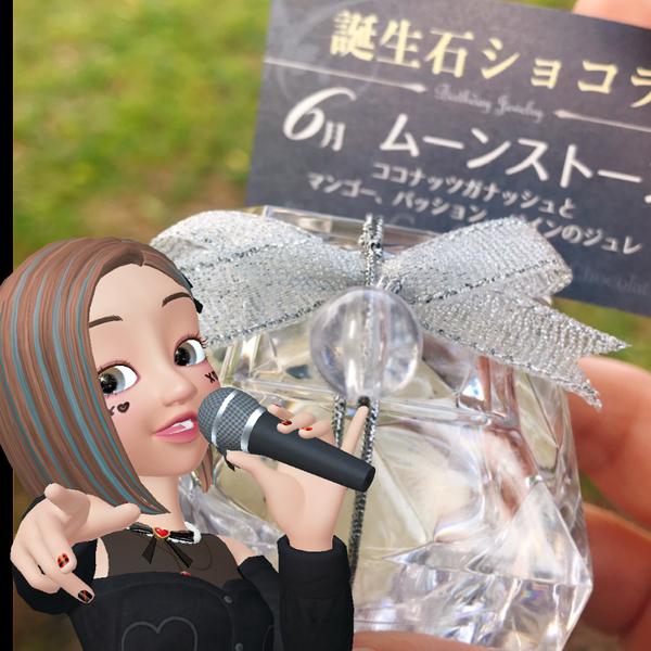 みのみの【team☆super】ちょっと休憩➰🐤's user icon