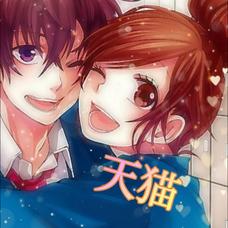 🐈天猫くん☽・:*@輝春くんの嫁のユーザーアイコン