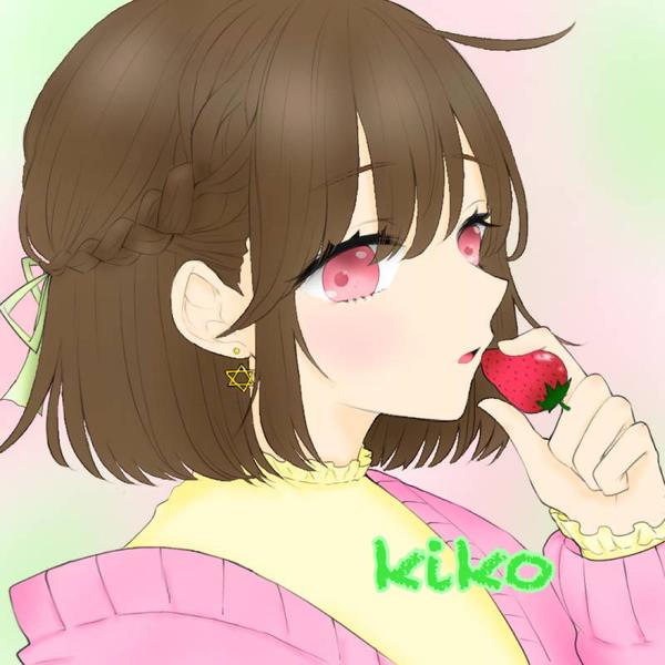 絆心 -kiko- ⋆͛♡⋆͛ ♭情緒不安定♭スランプ中♭低浮上のユーザーアイコン