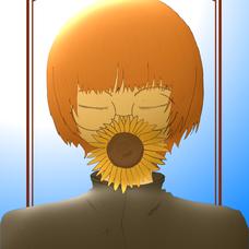 日向🌻蒼-aoi-のユーザーアイコン