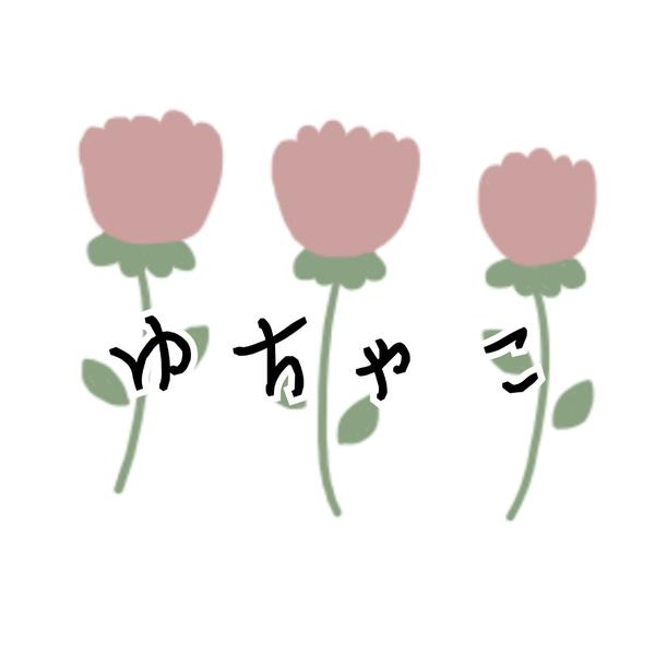 ♨️ゆちゃこ♨️ アイコン迷子…… ✧˖*のユーザーアイコン