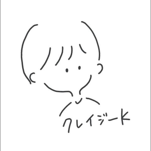 クレイジーK 🧸へんな歌詞割のユーザーアイコン