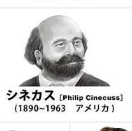 松永@マジで多忙のユーザーアイコン