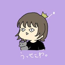 芥子菜ジパ子のユーザーアイコン