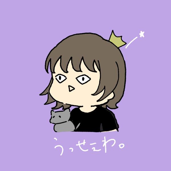 芥子菜ジパ子's user icon