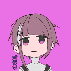 ユキホモぉ♪ 新人歌い手ゴララ's user icon
