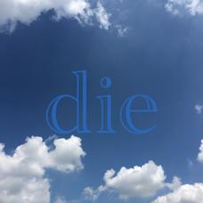 dieのユーザーアイコン