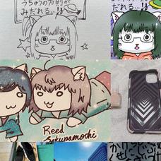 桜持リドSakura mochi REEDのユーザーアイコン