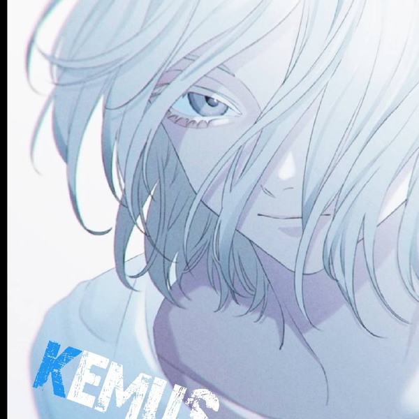 kemusのユーザーアイコン