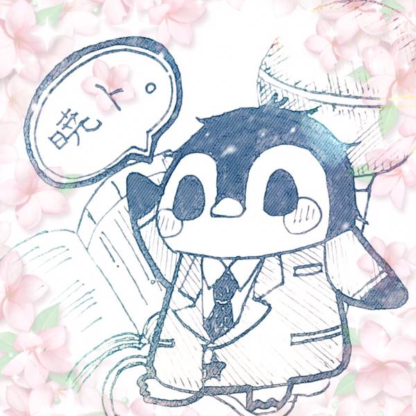 暁ト's user icon