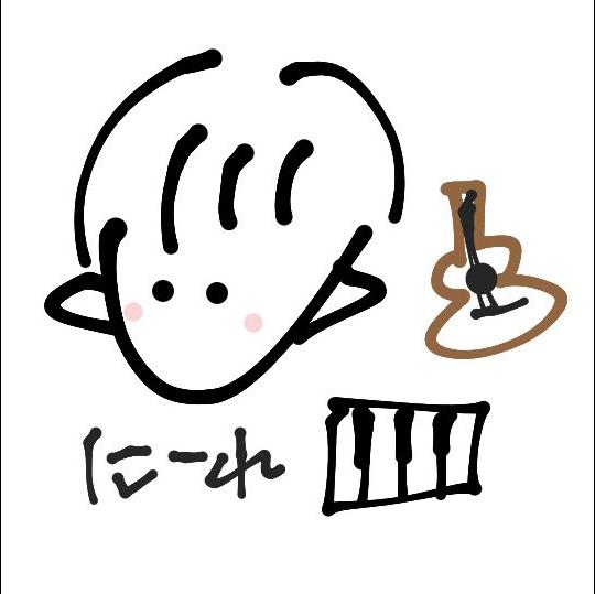 にーれ◎のユーザーアイコン