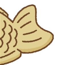たいやきのしっぽ's user icon