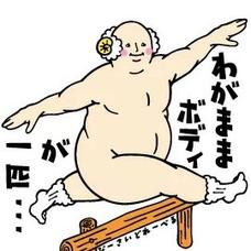 たくぞん┌(┌・д・)┐ムゲェ…【team☆super】のユーザーアイコン