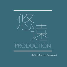 【キャスト再募集中!】悠遠プロダクション【公式】のユーザーアイコン